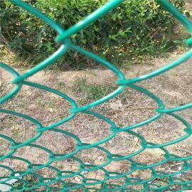 包塑勾花網  鍍鋅勾花網  體育場圍網
