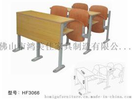 木板会议培训桌椅,广东鸿美佳联排桌椅连体培训会议桌椅厂家批发价