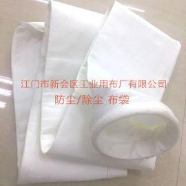 金健空氣淨化除塵袋滌綸無紡布袋耐中高溫防塵袋