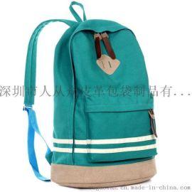 enkoo+RCD711+休闲背包