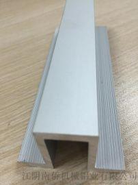 南侨铝业供应太阳能支架铝型材光伏太阳能型材