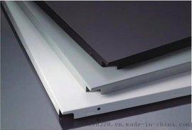 廣東工程鋁扣板吊頂廠家,專業定做,批發價格