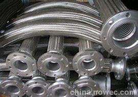 河北华宇公司供应金属软管,波纹管,补偿器