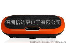 倍达康 工厂直销 新款 超薄甩脂机 震动抖抖机 懒人运动健身器材