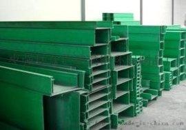槽式玻璃钢电缆桥架厂家现货供应