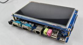 天嵌ARM嵌入式Cortex-A8三星TQ210V6開發板+7寸電容屏套裝