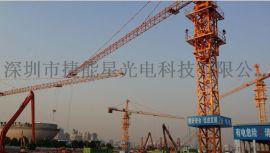 中铁中建塔吊专用LED塔吊灯400W
