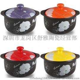 �մ�ɰ�� ��Ӱĵ�� ��ʽ��   Ceramic casserole