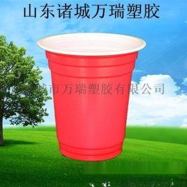360ml饮料杯/酒吧一次性专用杯/双色pp杯