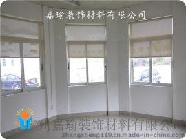 广州科学城萝岗办公窗帘 黄埔开发区工厂窗帘 遮光卷帘 学校窗帘