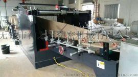 无锡神之恩SZN-650水泥袋设备方底阀口袋制袋机生产线 纸袋机