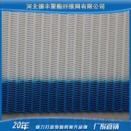 带式压滤机网带   压滤机网带   污泥脱水网带  生产厂家