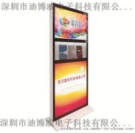 led全彩高清广告机