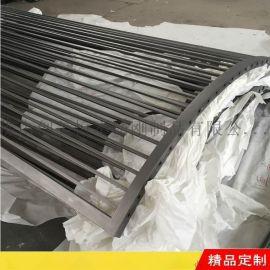 弧形黑钛不锈钢屏风 艺术不锈钢屏风 来图订做