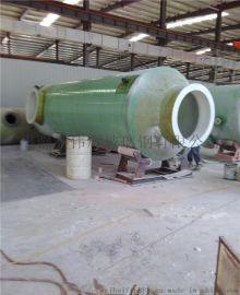 玻璃钢锅炉除尘器 厂家直销