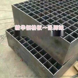 河北安平精华厂家直销热镀锌钢格栅、钢格板、沟盖板