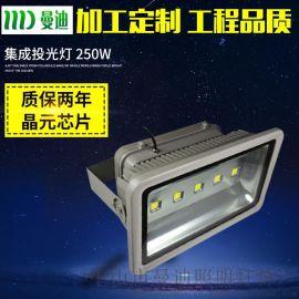 LED投光灯户外250W300W/400W500W泛光灯 广告投射灯