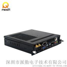 派勤OPS901工控機防塵工控機便攜式工控機主板嵌入式工控機