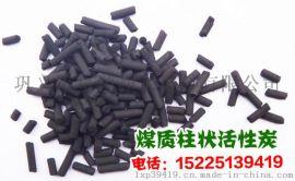 柱状活性炭,星源废气处理专用活性炭价格