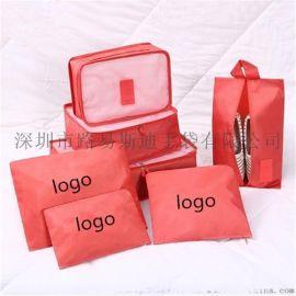 旅行收納袋行李箱衣服整理包旅遊必備衣物收納內衣整理袋套裝直銷