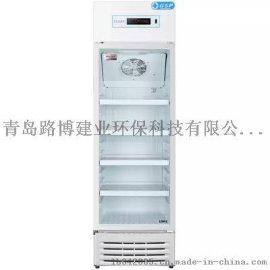 路博供LB-198S冷藏箱 质量保证