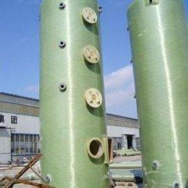 废气喷淋塔|废气喷淋塔供应商|废气喷淋塔技术方案|玻璃钢废气喷淋塔