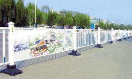 中央道路护栏,机非交通护栏,边沿隔离护栏