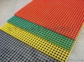 供应防性能超强玻璃钢格栅盖板 绿化钢格栅