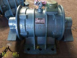 ZDJ振动电机(ZDJ-3.0-6惯性振动器)