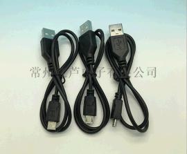 热销3.5mm USB 2.0 数据线 Micro B 接口