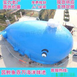 充氣城堡 藍鯨魚百萬海洋球 廠家 兒童趣味樂園
