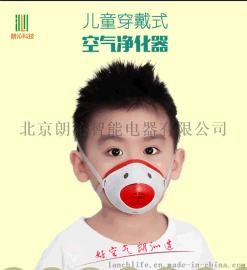朗沁兒童款防霧霾防PM2.5口罩全自動送風電動口罩