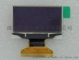 128641.3寸OLED液晶顯示屏