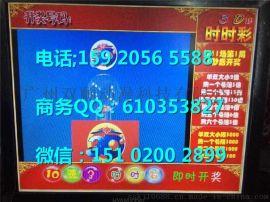 市场最热销10选3数字时时彩即时开奖彩票机