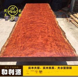 和利源巴花大板实木红木家具自然边水波纹巴花实木大板办公桌工厂直销