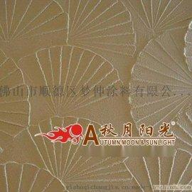 環保內牆硅藻泥 家居裝飾裝修 天然硅藻泥招商加盟