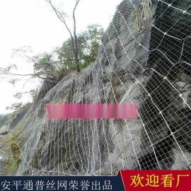 汉中主动防护网厂家@实力柔性主动防护网现货