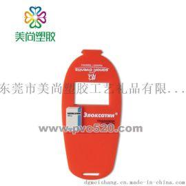 PVC手机座 塑胶手机座 软胶手机支座