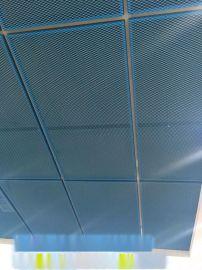 安平汇金优质铝拉网天花幕墙