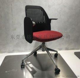 培训椅带写字板 会议椅子带写字板 折叠培训椅 带轮培训椅