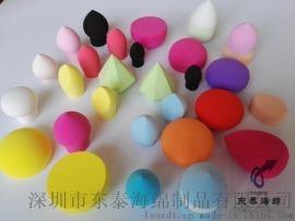 斜切粉撲海綿/出口化妝乳膠海綿