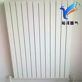 厂家供应衡水裕泽 铜铝复合暖气片75*75 结实耐用暖气片 家用暖气片