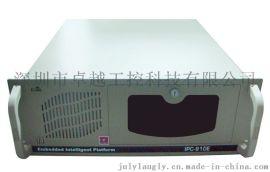 研祥4U 19″ 标准上架整机 IPC-810E