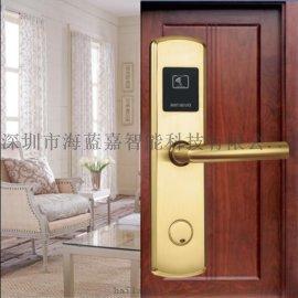 【专业酒店门锁】无线智能锁 T5577刷卡锁
