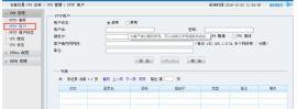 郑州vpn连锁设备/郑州vpn路由器/郑州vpn网关/VPN连锁设备方案案例