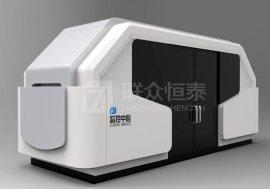 广州联众恒泰监控调度中心标准化操作台aoc-b06全国销售