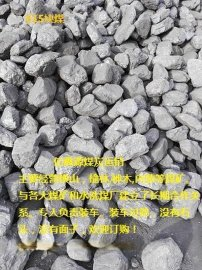 五二气化煤神木煤炭价格三八块煤一三籽煤面煤
