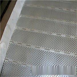 链板输送网带 冲孔输送网带 耐磨耐用网带