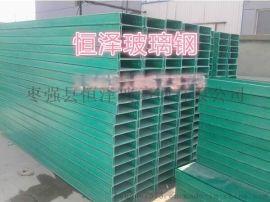 玻璃钢槽式电缆桥架标准规格