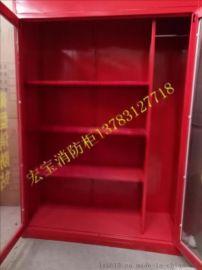 厂家直销定制专业消防柜工具柜13783127718